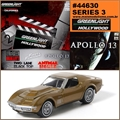 GL HOLLYWOOD  3 - KENS Chevrolet Corvette Stingray - Greenlight - 1/64