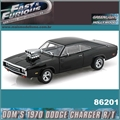 Fast and Furious - DOMs 1970 DODGE CHARGER R/T - 1/43
