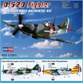 Dewoitine 520 FIGHTER - Hobby Boss - 1/72