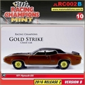 1971 - Plymouth GTX CHASE CAR - Johnny Lightning - 1/64