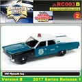 1967 - Plymout Fury Police Verde - Johnny Lightning - 1/64