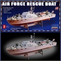 Air Force Rescue Boat - Lindberg - 1/72