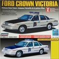 Ford Crown Victoria Highway Patrol - Lindberg - 1/25