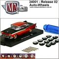 1957 - Ford Fairlane R02 - M2 Machines - 1/64