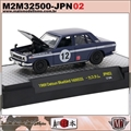 1969 - Datsun Bluebird 1600SS No.12 - M2 Auto-Japan - 1/64