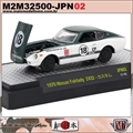 1970 - Nissan Fairlady Z432 No.18 - M2 Auto-Japan - 1/64