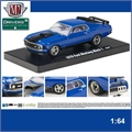 1970 - FORD MUSTANG MACH 1 AZUL - M2M - 1/64