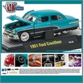 1951 - Ford CRESTLINER Verde - M2 Machines - 1/64