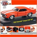 1969 - Chevrolet CAMARO Z/28 RS Laranja - M2 Machines - 1/64