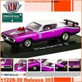1971 - Dodge Charger R/T 383 Roxo/Branco R30 - M2M - 1/64
