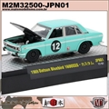 1969 - Datsun Bluebird 1600 SSS No. 12 - M2 Auto-Japan - 1/64