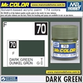 Tinta Gunze Acrílica Mr Color C 70 VERDE ESCURO Fosco - 10ml