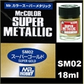 Tinta Gunze Mr Color SUPER METALLIC SM02 OURO Metálico - 18ml