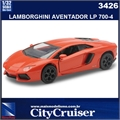 LAMBORGHINI AVENTADOR LP 700-4 - New Ray - 1/32