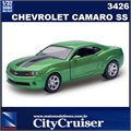 CHEVROLET CAMARO SS - New Ray - 1/32