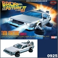 De Lorean DE VOLTA PARA O FUTURO II Mark II - Polar Lights - 1/25
