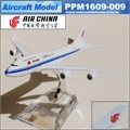 PPM - Boeing 747 AIR CHINA