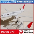PPM - Boeing 777 JAL Japan Airlines