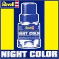 NIGHT COLOR - TINTA FOSFORESCENTE - Revell - 30 ml