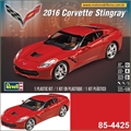 2016 - Corvette Stingray - Revell - 1/25