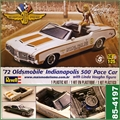 1972 - Oldsmobile Indianapolis 500 Pace Car - Revell - 1/25