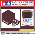 Tinta Acrílica Tamiya Mini XF- 9 - HULL RED Fosco - 10ml
