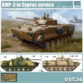 BMP-3 in Cyprus Service - Trumpeter - 1/35
