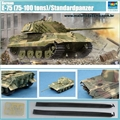 German E-75 (75-100 TONS)/STANDARDPANZER - Trumpeter - 1/35