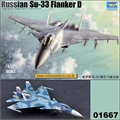 Russian SU-33 FLANKER D - Trumpeter - 1/72