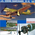 China Nanchang CJ-6 - Trumpeter - 1/32