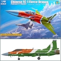 Chinese FC-1 Fierce Dragon - Trumpeter - 1/48