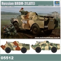 Russian BRDM-2 (Late) - Trumpeter - 1/35