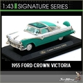 1955 - FORD Crown VICTORIA Verde - Yatming - 1/43