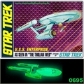 STAR TREK - USS ENTERPRISE The Tholian Web - AMT