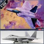 F-22A RAPTOR Air Dominance Fighter - Academy - 1/72