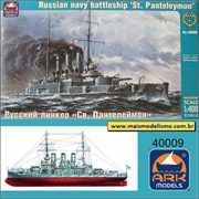 Russian Navy Battleship PANTELEYMON - Ark Models - 1/400