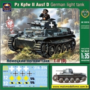 Pz. Kpfw. II Ausf. D German Light Tank - Ark Models - 1/35