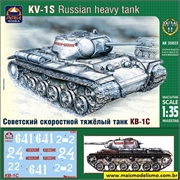 KV-1S Russian Heavy Tank - Ark Models - 1/35