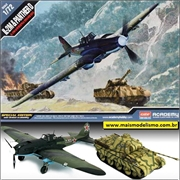 Ilyushin IL-2M and Panther D - Academy - 1/72