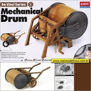 Leonardo da Vinci - MECHANICAL DRUM - Academy