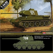T-34/85 No. 112 Factory Production - Academy - 1/35