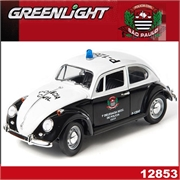 Volkswagen VW Fusca POLICIA CIVIL - Greenlight - 1/18
