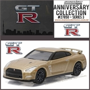 2016 - Nissan GT-R (R35) Gold Edition - Greenlight - 1/64