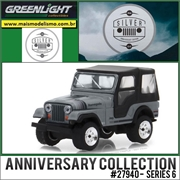 1979 - Jeep CJ-5 Silver Anniversary Edition - Greenlight - 1/64
