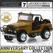 1982 - Jeep CJ-7 Jamboree 30th Anniversary Edition - Greenlight - 1/64