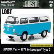 1971 - Volkswagen Kombi DHARMA (LOST) - Greenlight - 1/24