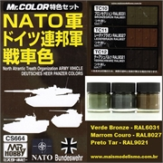 CONJ Tintas Mr Color NATO CS664 - SET Gunze 3 Potes
