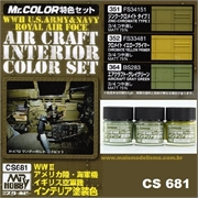 CONJ Tintas Mr Color AIRCRAFT INTERIOR CS681 - SET Gunze 3 Potes