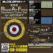 CONJ Tintas Mr Color ROYAL AIR FORCE Early CS683 - SET Gunze