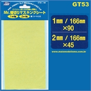 Mascaras Mr FINELY SLIT MASKING SHEETS GT53 - Mr Hobby
